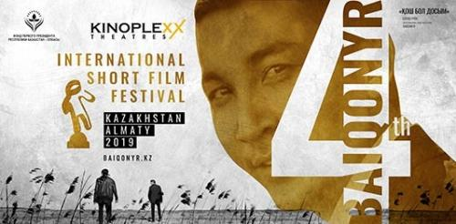 Алматыда IV «Baiqonyr International Short Film Festival» өткізіледі