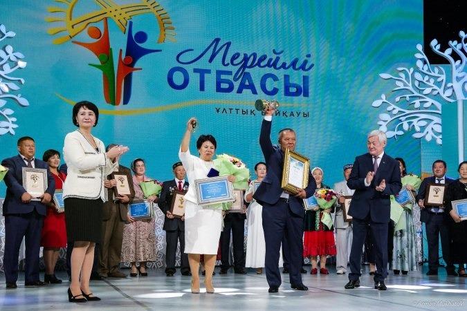 Тұңғыш Президент Қоры «Мерейлі отбасы» ұлттық конкурсының жеңімпаздарына сертификаттар табыстады