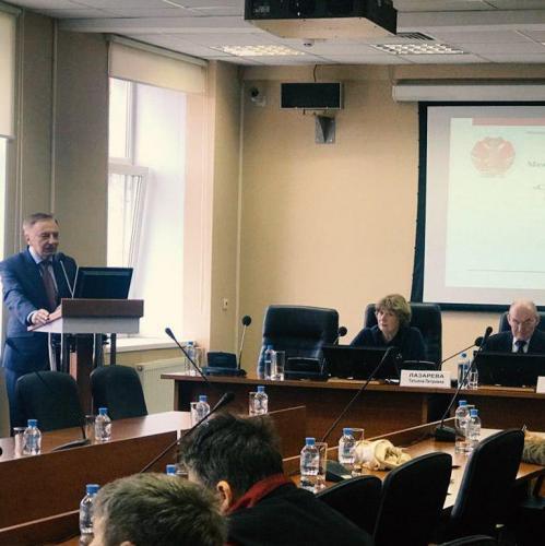 Игорь Рогов Мәскеу қ. халықаралық конференцияға қатысты