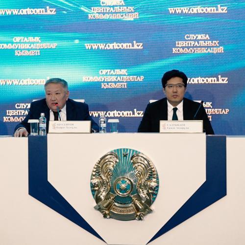 Нұр Сұлтан қаласында «Астана клубының»  жыл сайынғы жиналысы өтеді