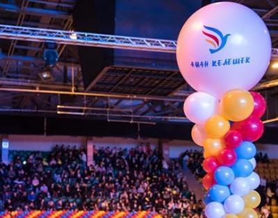 Тұңғыш Президент Қоры Алматыдағы «Аман келешек» инклюзивті фестиваліне үш мыңнан астам балалар мен жасөспірімдерді жинады