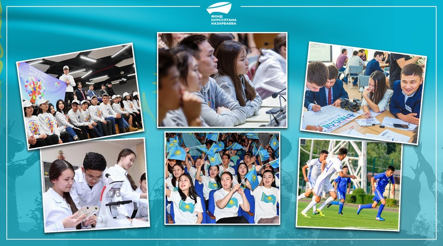 Стали известны имена стипендиатов Фонда Нурсултана Назарбаева 2020 года