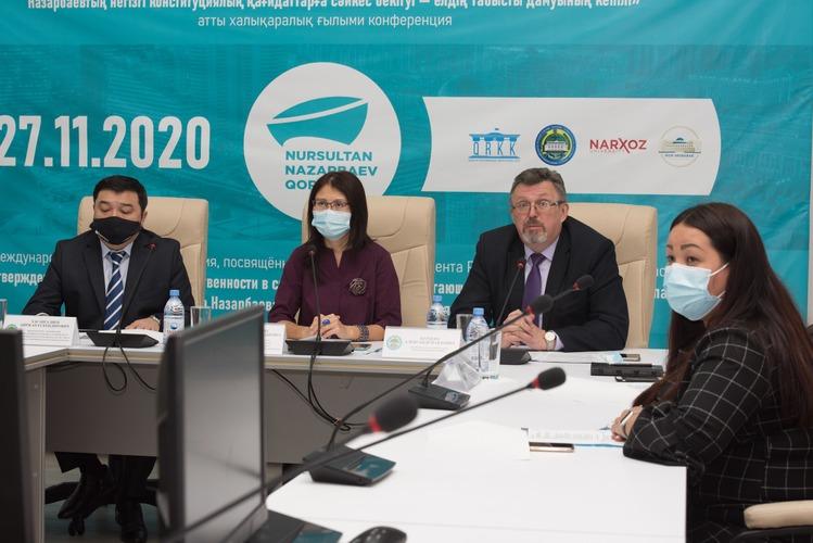 Елбасының елдің табысты дамуындағы ерекше рөлін Алматыдағы ғылыми конференцияда атап өтті